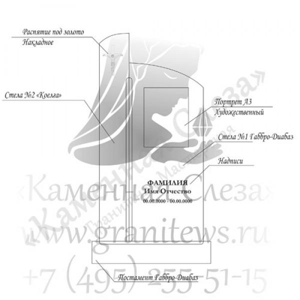Гранитный комплекс модель КГ-012